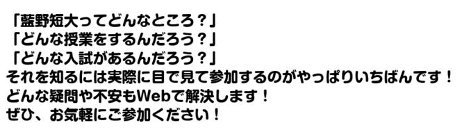 デザイン2(文字).png
