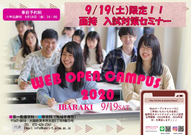 WebOCプログラム1.png