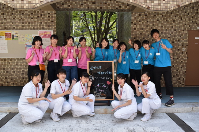 オープンキャンパス第2回③.JPGのサムネール画像