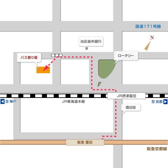 摂津富田駅付近 スクールバス乗り場.jpgのサムネール画像