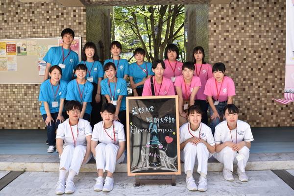 DSC_0001.JPGのサムネール画像のサムネール画像