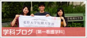 bnr_blog_01.jpgのサムネール画像