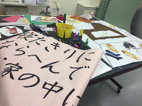 健康教育1.JPG