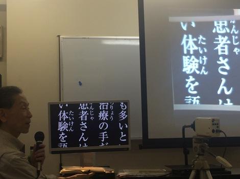 森田さん講演1.jpeg