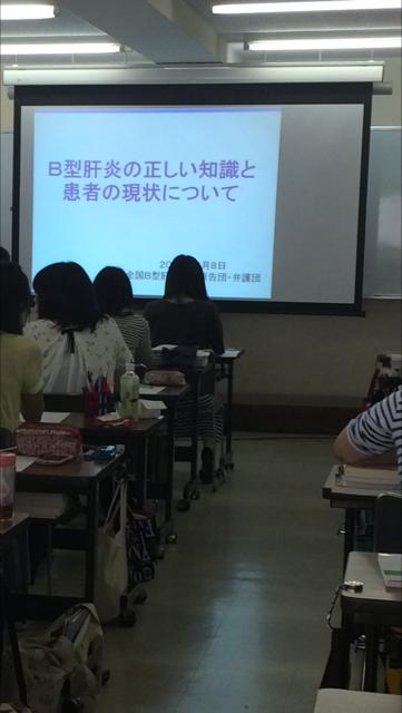 B型講義.png