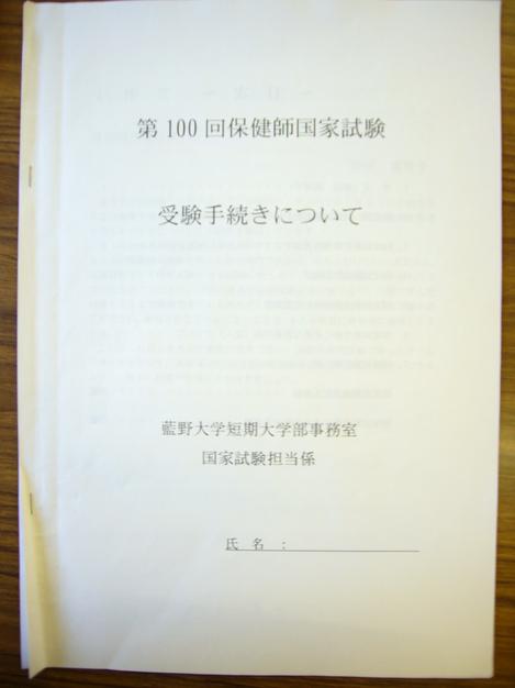 L1020298.JPG