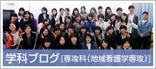 bnr_blog_02 S.jpg