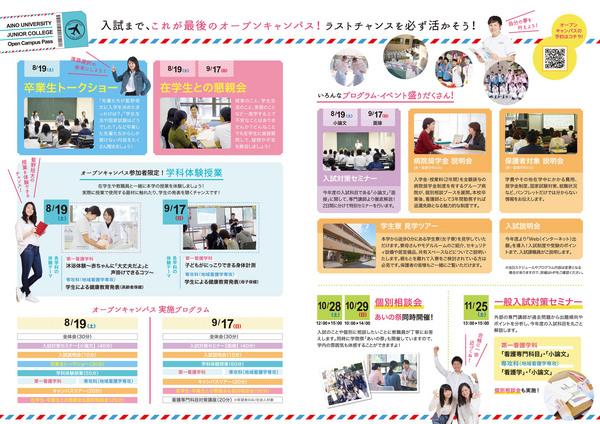 ibaraki_2.jpg