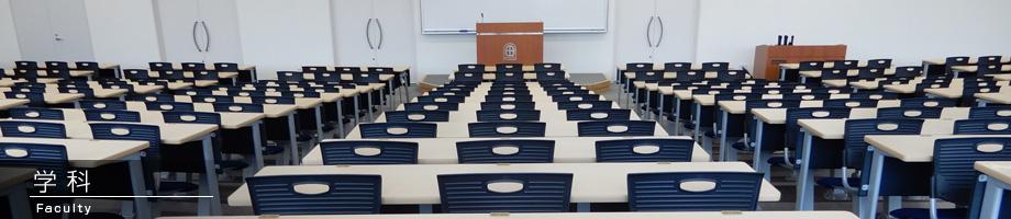 第一看護学科|学科|藍野大学短...